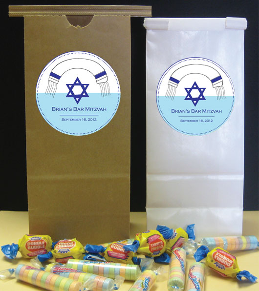 Bar Mitzvah Party Favor Bag