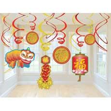 Chinese New Year Swirls (12)