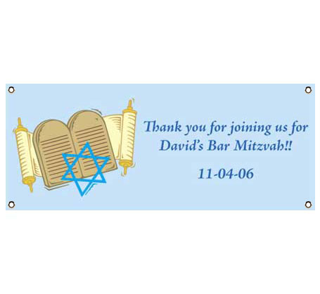 Bar Mitzvah Torah Banner