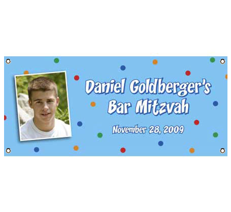 Bar Mitzvah Dots Banner
