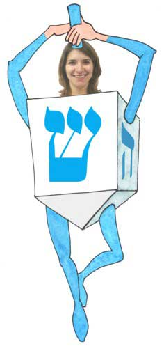 Dreidel Cutout for Chanukah