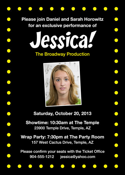 Broadway Lights Party Invitation