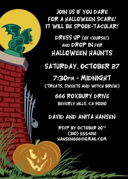 Halloween Spooky Gate Invitation