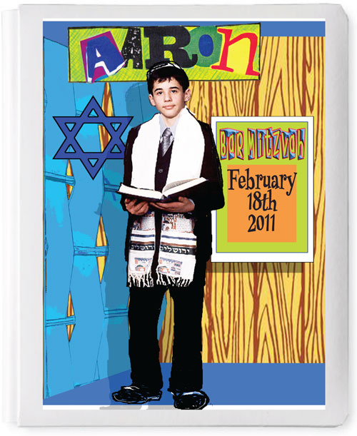 Personalized 3D Basic Sign In Book, Bar Mitzvah Boy, Traditional