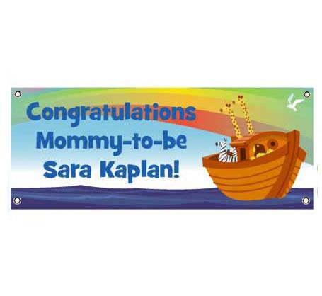 Noah's Ark Banner