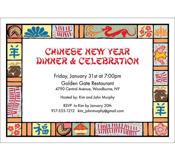 New Year's, Chinese New Year Invitation