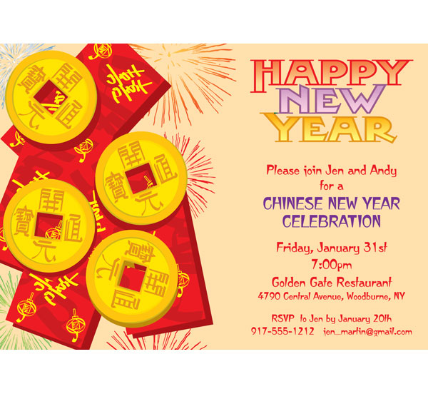 new years a chinese new year invitation