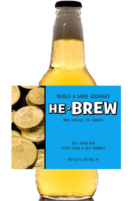 Chanukah Gelt Theme Beer Bottle Label