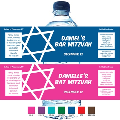 Simple Star of David Water Bottle Label
