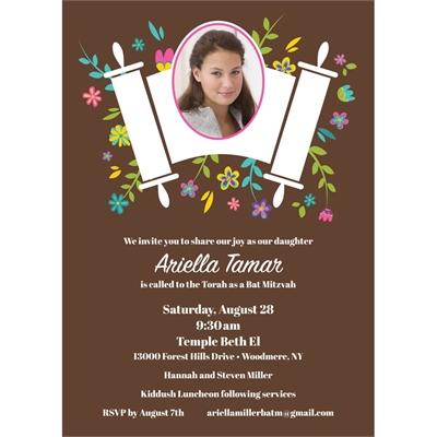 Bat Mitzvah Torah Flowers Invitation