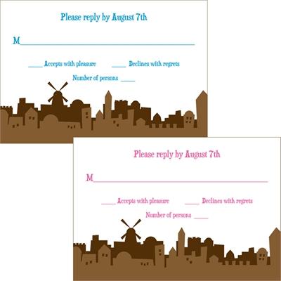 Jerusalem Skyline Theme Response Cards