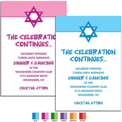 Star of David Theme Reception Cards