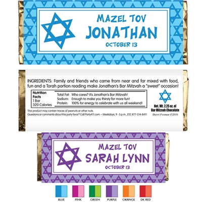 Mitzvah Stars Candy Bar Wrapper