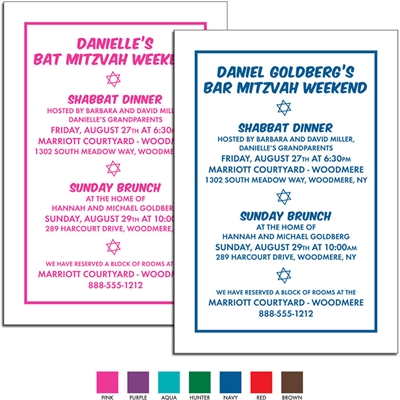 Simple Star of David Theme Reception Cards