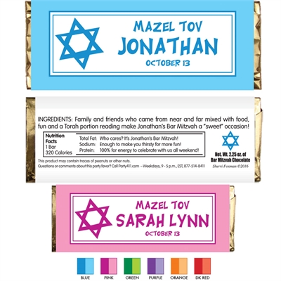 Star of David Mitzvah Candy Bar Wrapper