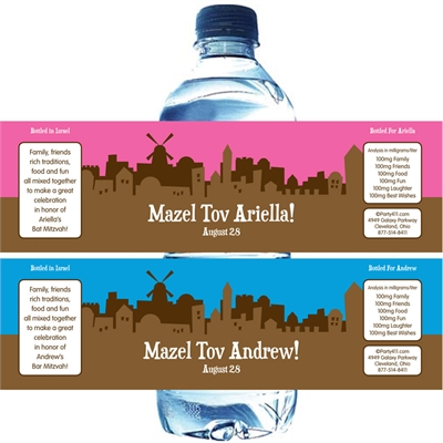 Jerusalem Theme Water Bottle Label
