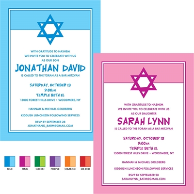 Star of David Mitzvah Invitation