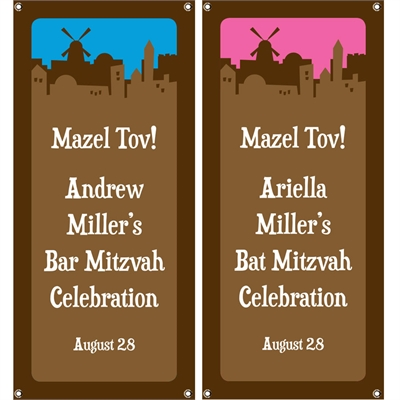 Jerusalem Theme Vertical Banner