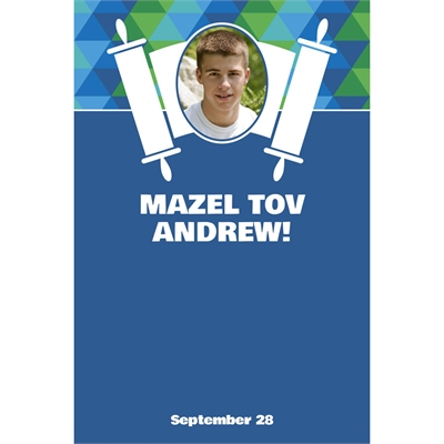 Torah Theme Bar Mitzvah Sign in Board
