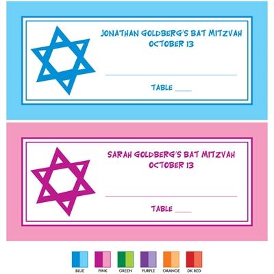 Star of David Mitzvah Seating Card