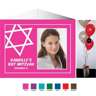 Color Choice Mitzvah Centerpiece