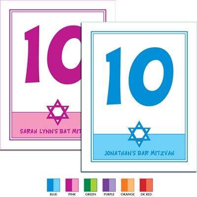 Star of David Mitzvah Table Number