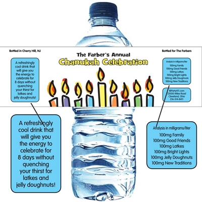 Chanukah Menorah Theme Water Bottle Label