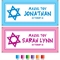 Star of David Mitzvah Banner