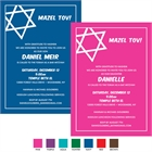Simple Star of David Invitation
