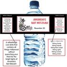 Hollywood Film Reel Water Bottle Label