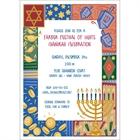 Hanukkah Symbols Invitation