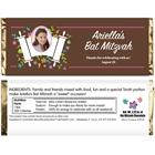Bat Mitzvah Torah Flowers Theme Candy Bar Wrapper