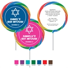 Simple Star of David Lollipop