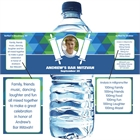 Torah Theme Bar Mitzvah Water Bottle Label
