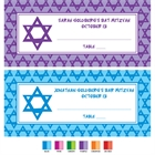 Mitzvah Stars Theme Seating Card