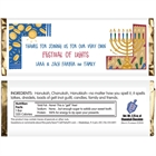 Hanukkah Symbols Theme Candy Bar Wrapper