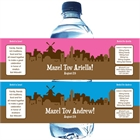 Jerusalem Theme Water Bottle Label