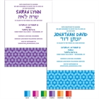 Mitzvah Stars Invitation