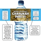 Chanukah Gelt Theme Water Bottle Label