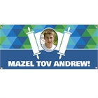 Torah Theme Bar Mitzvah Banner
