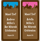 Jerusalem Theme Vertical Banner