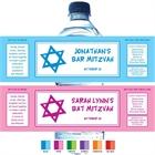 Star of David Mitzvah Water Bottle Label