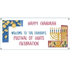 Hanukkah Symbols Theme Banner