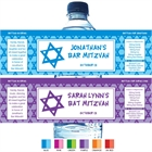 Mitzvah Stars Water Bottle Label