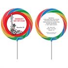 Hollywood Film Reel Custom Lollipop