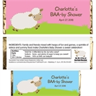 Baby Sheep Theme Baby Shower Candy Bar Wrapper