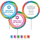 Star of David Mitzvah Lollipop