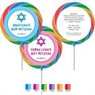 Star of David Mitzvah Lollipop