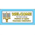Chanukah Menorah Theme Banner