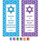 Mitzvah Stars Vertical Banner